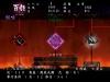 muramasa-rebirth-screenshots-18