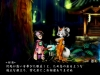 muramasa-rebirth-screenshots-19