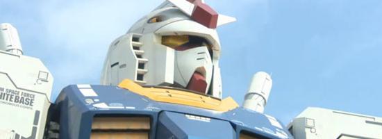 Gundam Breaker Banner